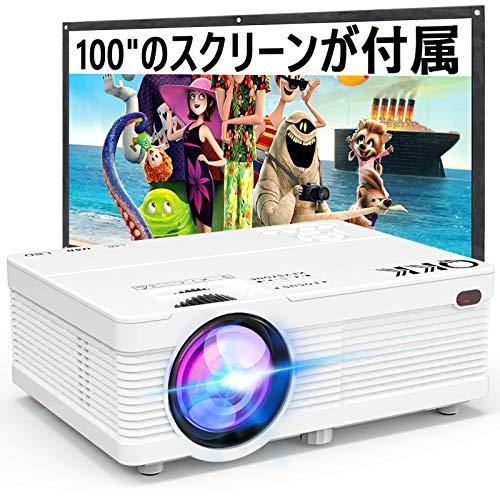 "QKK プロジェクター【100""プロジェクタースクリーンが付属】4500LM 1080PフルHDに対応可 スマホ/パソコン/PS3/PS4/ゲーム機/DVDプレヤーなど接続可 USB×2/SD/HDMI/AV/VGA搭載"