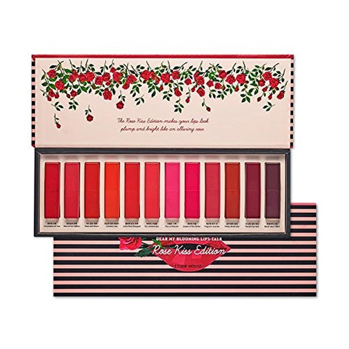 作詞家改修元気【限定版】 エチュードハウス ディアマイブルーミングリップストーク 「ローズキス エディション」/ETUDE HOUSE Dear My Blooming Lips-Talk Rose Kiss Edition 1.5g*12EA [並行輸入品]