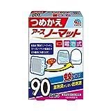 【防除用医薬部外品】アースノーマット 電池式 90日用 [4.5-10畳用 つめかえ1個入]
