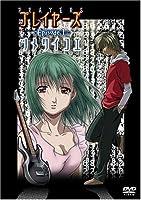 プレイヤーズ VOL.1 [DVD]