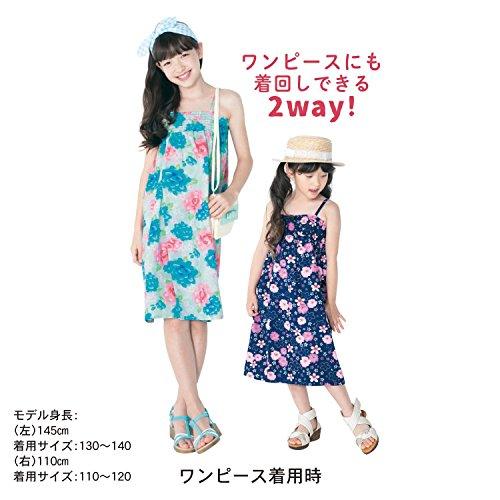 [ベルメゾン]子供浴衣2WAY女の子ゆかたセットセパレート子どもワンピースサックス系サイズ:90~100