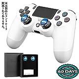 PS4 CQCスティック| PlayStation 4コントローラーク アシストキャップ カバー Epindon Cap-Con C3 金属製 ネイビブルー 2個セット