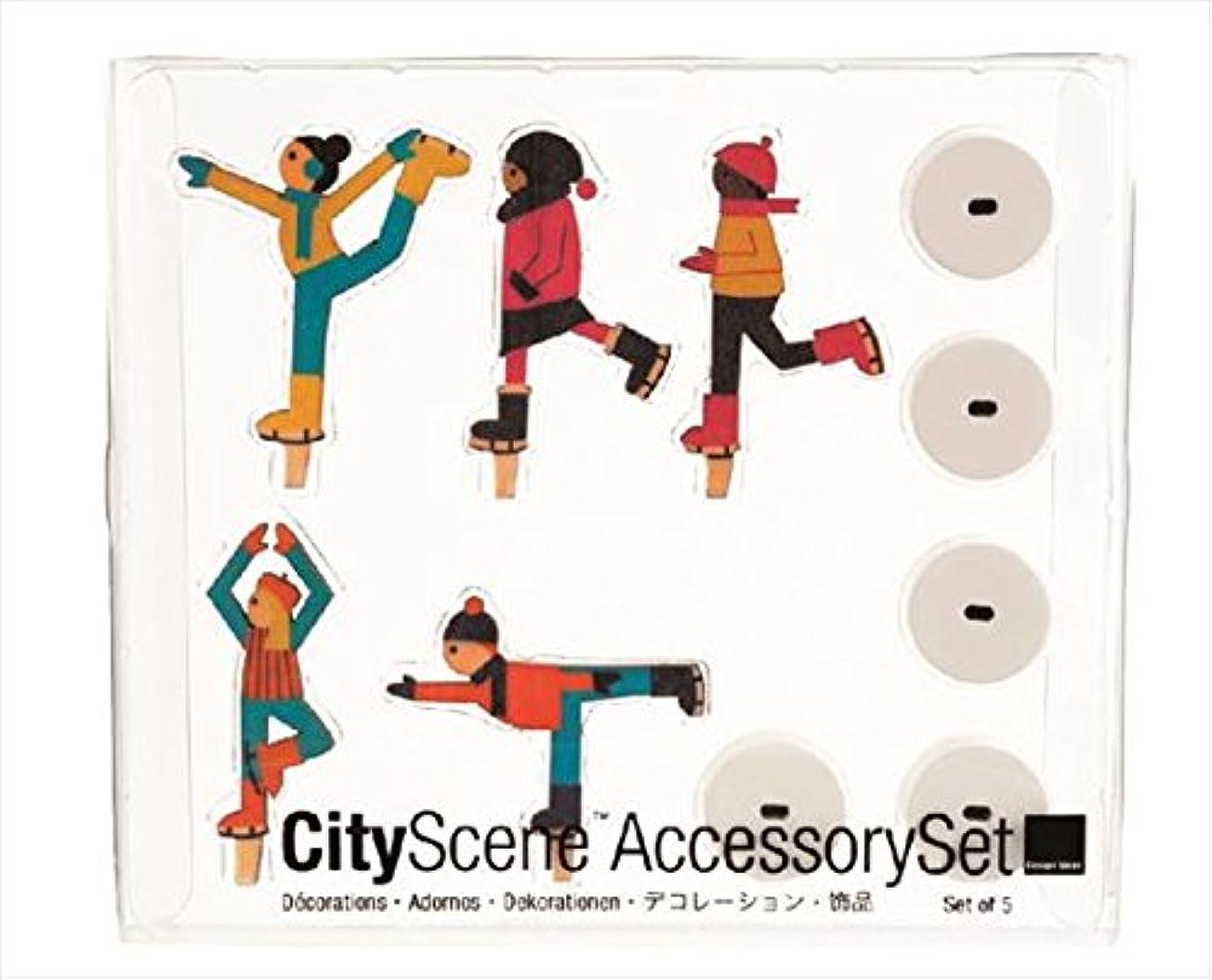 繁栄するダメージ背骨カメヤマキャンドル(kameyama candle) シティーシーンアクセサリーセット 「 アイススケーター 」