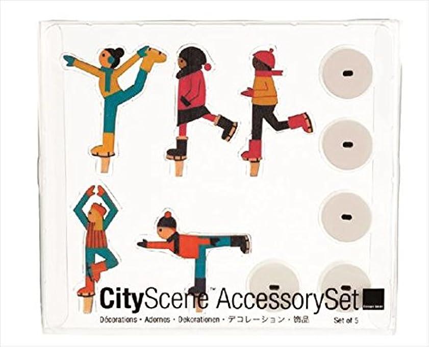エイズであること浸したカメヤマキャンドル(kameyama candle) シティーシーンアクセサリーセット 「 アイススケーター 」