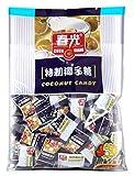 Chun Guang Premium Coconut Candy 8.04 oz China