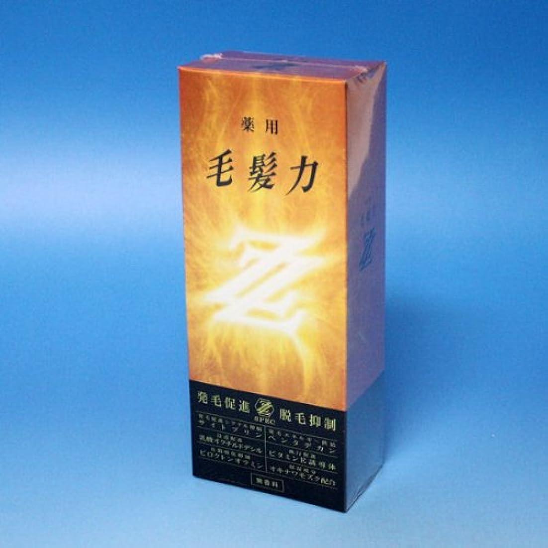 《ライオン》 薬用 毛髪力ZZ(ダブルジー) 200ml 【医薬部外品】
