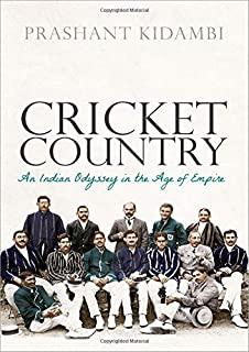 Oxford College For Cricket