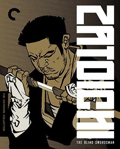 CRITERION COLLECTION: ZATOICHI - BLIND SWORDSMAN - CRITERION COLLECTION: ZATOICHI - BLIND SWORDSMAN (9 Blu-ray)