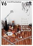 V6 live tour 2011 Sexy.Honey.Bunny! [DVD]