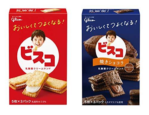 【Amazon.co.jp限定】 江崎グリコ 【セット商品】 ビスコ小箱 2種(ビスコ・ビスコ焼きショコラ)×10個 計20個セット