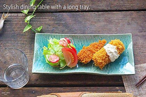 ターコイズトルコブルー釉トマトとタコの彩さっぱマリネさんま皿焼き物長角皿28cm貫入青水色和食器角長皿