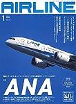 AIRLINE  エアライン  2020年1月号