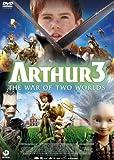 アーサーとふたつの世界の決戦[DVD]