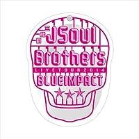 三代目J Soul Brothers  プラモミラー「BLUE IMPACT」/鏡