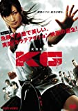 KG KARATE GIRL[DVD]