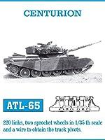 フリウル ATL-65 1/35 キャタピラ センチュリオン