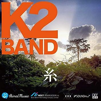 Ito (K2BAND Ver.)