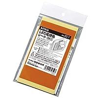 ハタヤリミテッド LED電球色シート DS-1