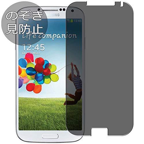 VacFun Anti Espia Protector de Pantalla para docomo Galaxy S4 SC-04E Samsung I9500, Screen Protector Sin Burbujas Película Protectora (Not Cristal Templado) Filtro de Privacidad New