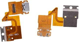 2個セット 交換用 充電ポート Sony Xperia Tablet Z SGP311用 ドックコネクタ