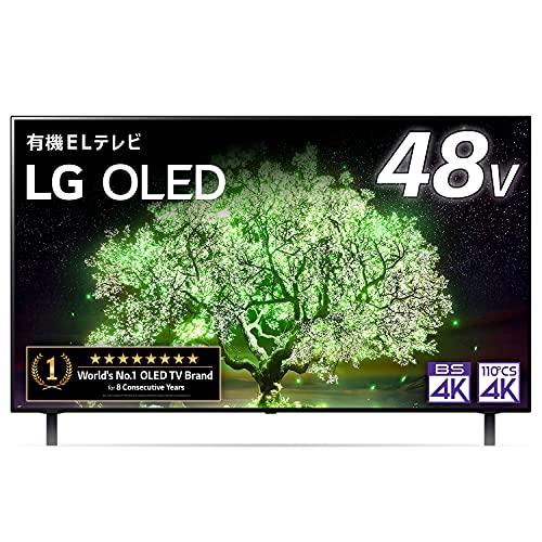 48型 4Kチューナー内蔵 有機EL テレビ Alexa 搭載 2021 年モデル LG OLED48A1PJA