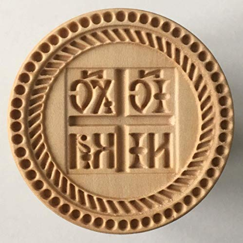 Stamp For The Holy Bread Orthodox Liturgy/Wooden Hand Carved Traditional Prosphora #03 (Diameter: 1.57-7.09 inches / 40-180 mm)