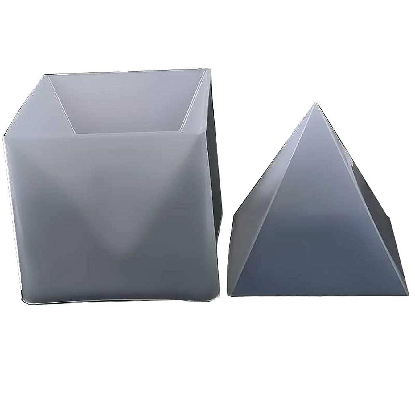 細分化する議論する最終シリコン製 レジン型 ピラミッド クリスタル シリコンモールド手作り 石鹸/樹脂 粘土/レジン 道具 (ピラミッドセット)