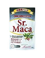 【闘う現役世代に】Sr.Maca/セニョールマカ/お徳用パック(250mg×100粒)