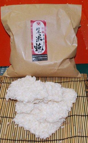 マルヤス味噌 生米麹 米こうじ 無農薬 愛媛県産 コシヒカリ使用 500g
