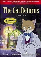 猫の恩返し 英語版[DVD]/The Cat Returns (2005) [Import]