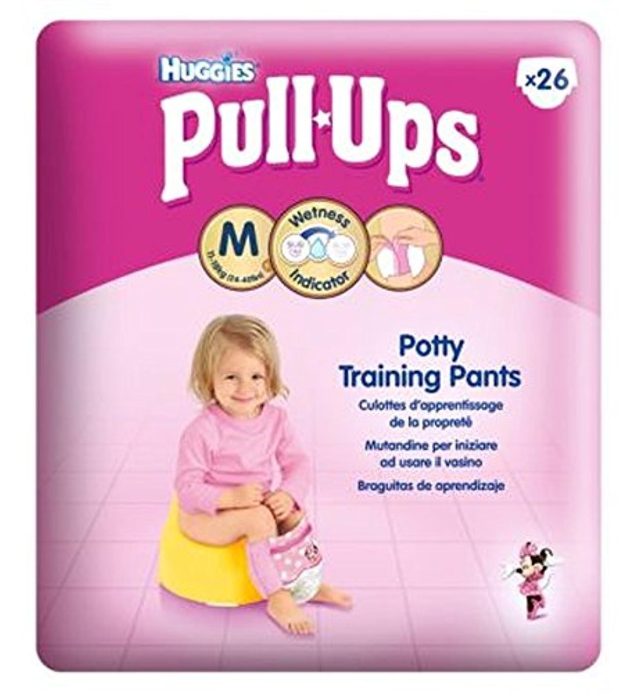浸透する意外破壊的なHuggies? Pull-Ups? Girls Economy Pack Size 5 Potty Training Pants 1 x 26Pack - Huggies?プルUps?女の子経済パックサイズ5トイレトレーニングパンツ1×26Pack (Huggies) [並行輸入品]