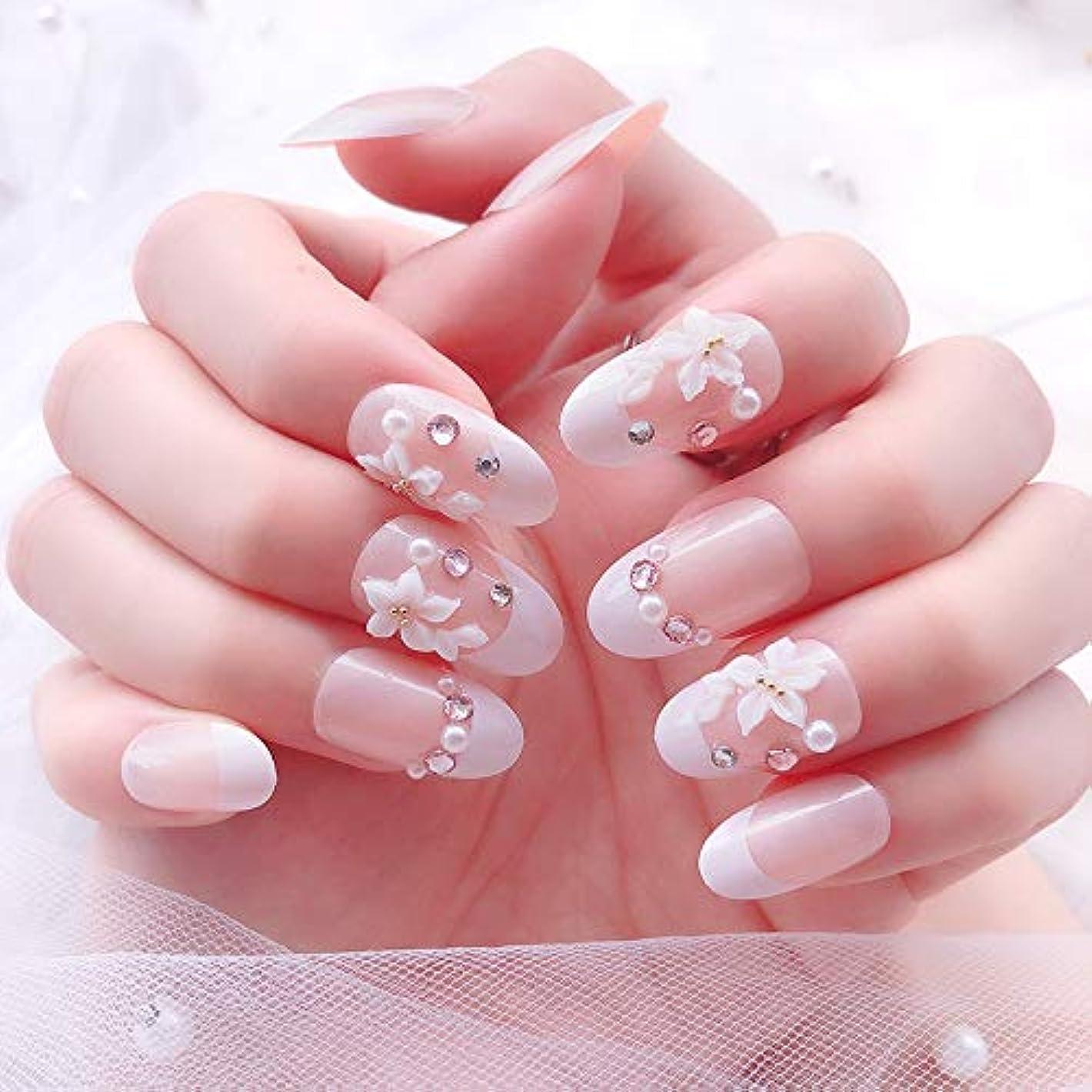 ペチコート国勢調査バイバイ花嫁ネイル 手作りネイルチップ 和装 ネイル 24枚入 結婚式、パーティー、二次会など フレンチネイルチップ 小さな花の装飾 (A26)