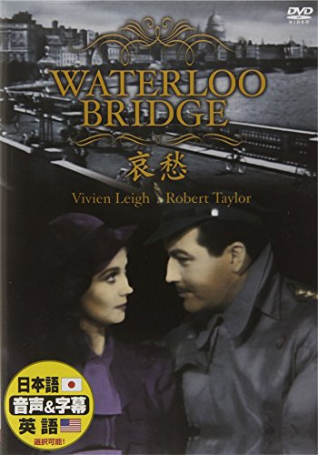 Waterloo Bridge [DVD-AUDIO]