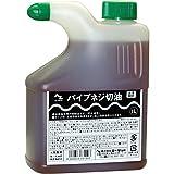 AZ(エーゼット) パイプネジ切オイル1L (不水溶性切削油・切削オイル) 831