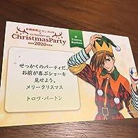 ガンダムカフェ ガンダムW TOKYO クリスマスカード メッセージカード