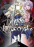 Fate/Apocrypha, Tome 2