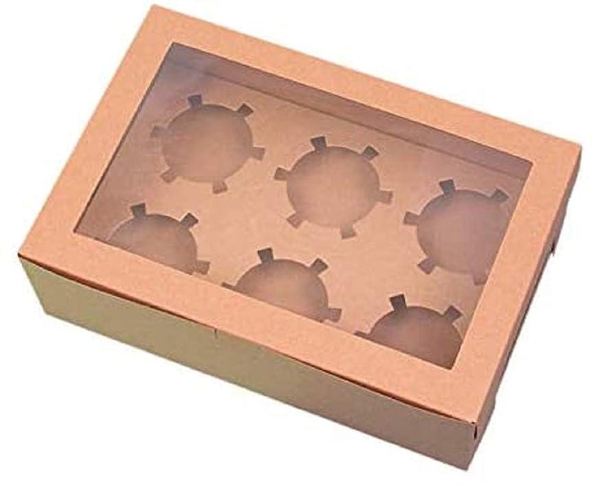 間違えた彼女の倉庫オープンウィンドウカップケーキボックス6穀物クラフト紙ウェストポイントマフィンボックス焼き菓子ボックス