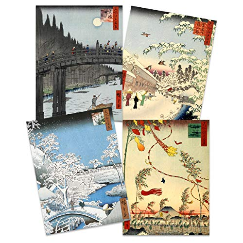 Wee Blue Coo Japanese Woodblock Utagawa Hiroshige Ukiyo-e Unframed Wall Art Print Poster Home Decor Premium Pack of 4 Japonais Bois Mur Affiche Accueil Déco