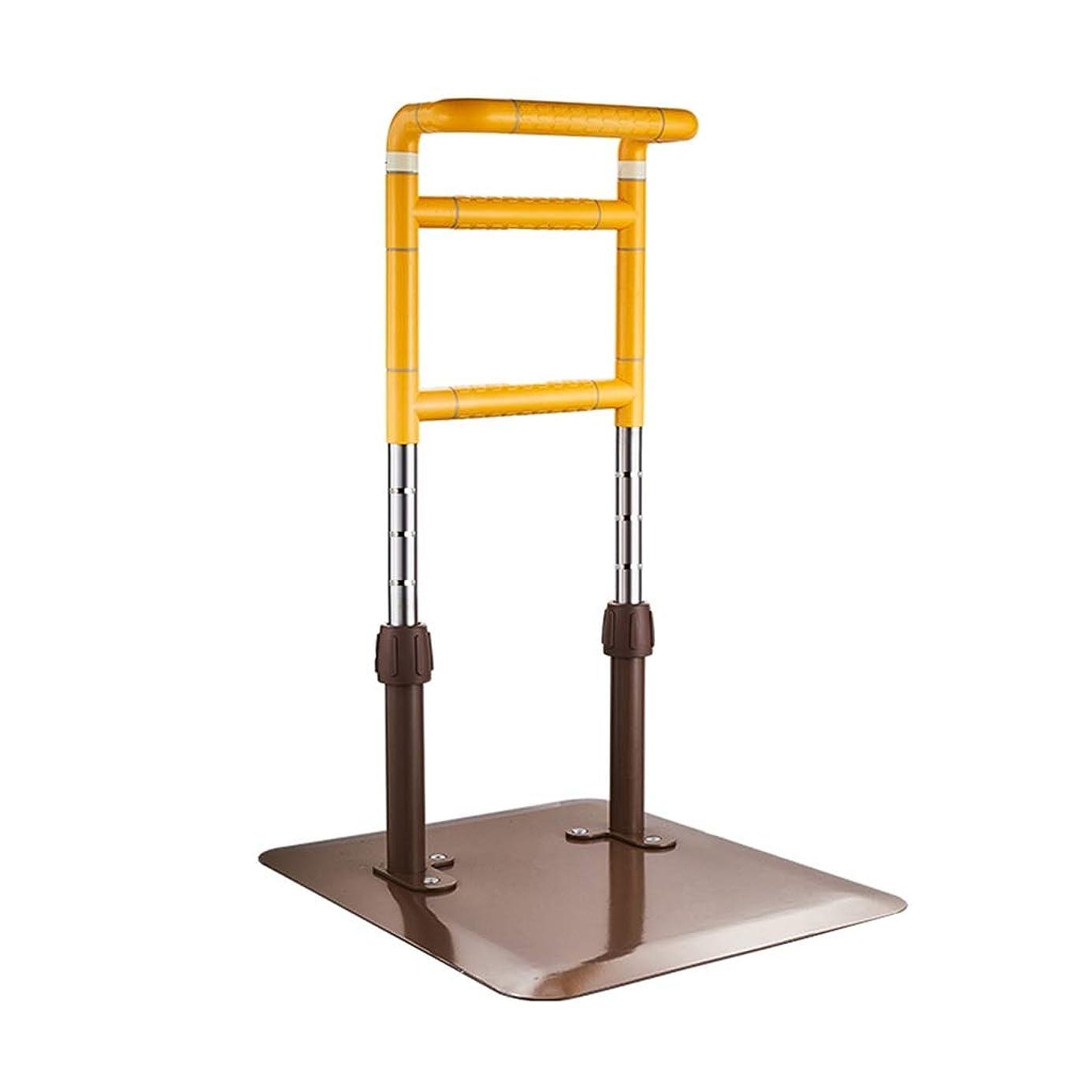 ダルセット常習的請うトイレ手すり自立箪笥安定手すり浴室の安全性は、フレームベッドサイド手すり補助家庭用手すりをアシスト トイレ用手すり (Color : Yellow, Size : 60*50cm)