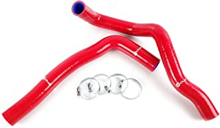 Red Silicone Radiator Coolant Hose Tube Kit Clamps For TOYOTA SUPRA JZA80 2JZ-GTE TURBO VVTI 1997 1998 1999 2001 2002 2pcs
