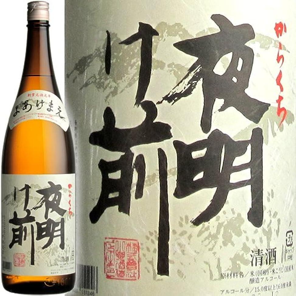 スラム不要翻訳する夜明け前 からくち【レギュラー酒】1800ml