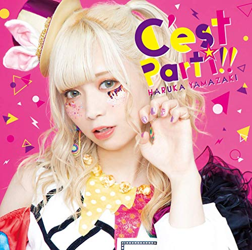 【Amazon.co.jp限定】C'est Parti!!(ラジオCD付き)