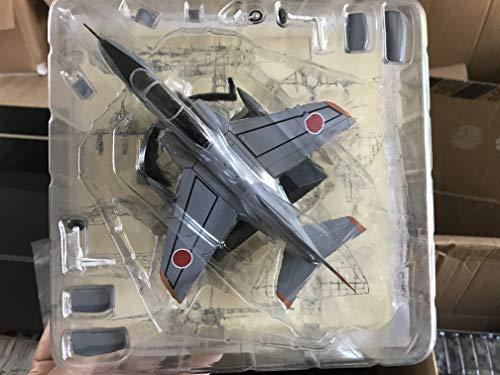 IXO Kawasaki T-4 Japan 1/72 diecast Plane Model Aircraft