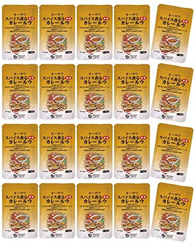 スパイス香る カレールウ 中辛 120g×20個★ 宅急便 ★ 玄米粉 でつくった カレールー ★ 農薬・化学肥料不使用玄米粉100%使用 ■油脂は有機パーム油を使用 ■砂糖・動物性原料・化学調味料不使用 ■バイオ・ダイナミック農法によるスパイスを使用した