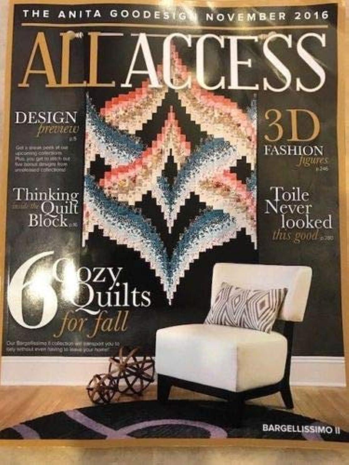 Anita Goodesign Embroidery Designs CD & Book All Access VIP Club November 2016
