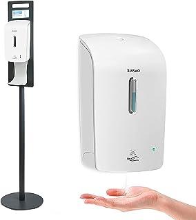 アルコール 自動噴霧 スプレー装置 手指消毒 タッチレス オートディスペンサー 業務用 店舗用 (スタンドタイプ)