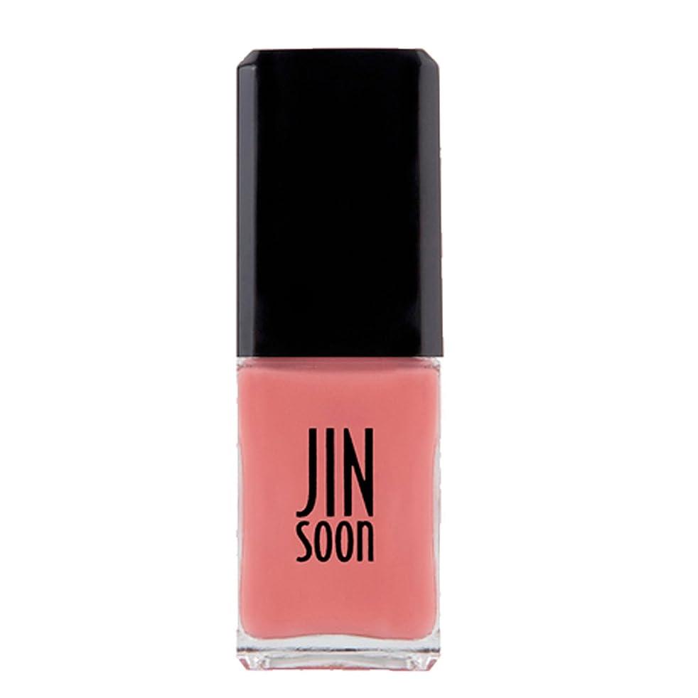 波うぬぼれ勝者[ジンスーン] [ jinsoon] ティーローズ(ライト コーラル)TEA ROSE ジンスーン 5フリー ネイルポリッシュ ピンク 11mL