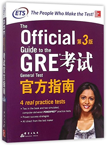 Price comparison product image The Official Guide to the Gre General Test (3rd Edition)