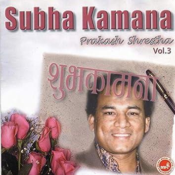 Subha Kamana - 3