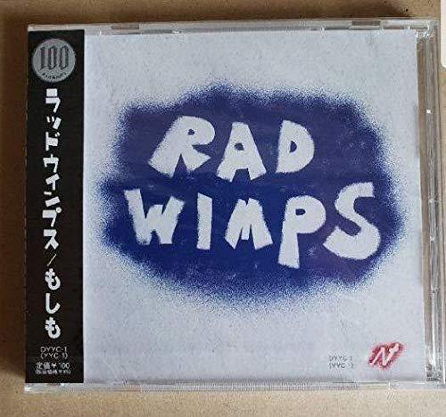 10000枚限定 1万枚限定 廃盤 初回 RADWIMPS もしも